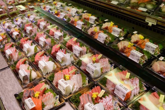 魚力 あきる野とうきゅう店の画像・写真