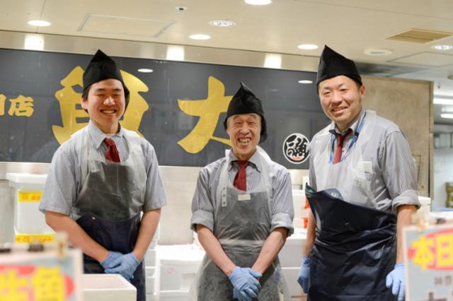 魚力市場 浦和店の画像・写真