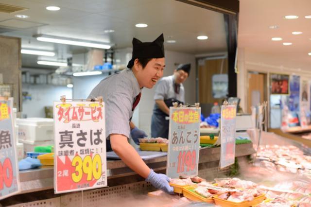 魚力 アトレ亀戸店の画像・写真