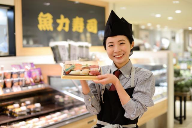 魚力 アトレ吉祥寺店の画像・写真