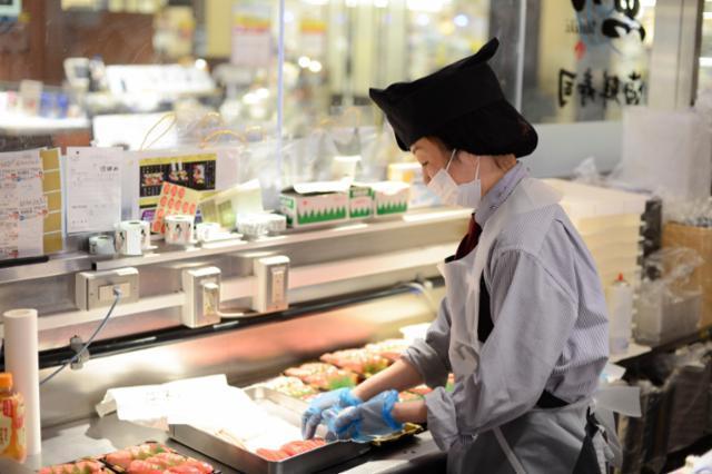 魚力 京急ウィング久里浜店の画像・写真